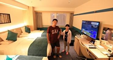 【北海道旭川住宿】旭川Art Hotel:近JR旭川站,親子友善12歲以下免費同住