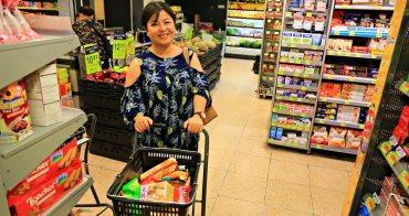 【香港超市】必買零食&伴手禮清單:丹麥藍罐曲奇、嘉頓麥芽酥餅、大排檔即溶奶茶