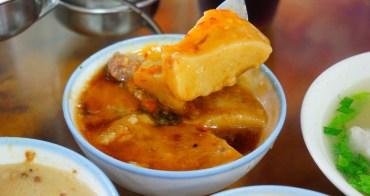 【台南美食】森茂碗粿:台南40年在地老店好口味,碗粿+魚羹絕配