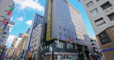 【東京銀座住宿】銀座名鐵穆瑟飯店 Hotel Musse Ginza Meitetsu:年輕設計感,新橋銀座車站交會周邊超便利