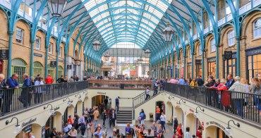 【倫敦】柯芬園Covent Garden(附交通):必買Whittard茶、劍橋包,街頭藝人好精彩