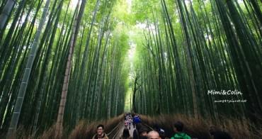 【京都景點】嵐山一日遊交通:必逛嵐山竹林之道、渡月橋、野宮神社