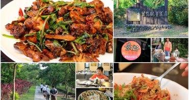 【高雄景點】阿蓮大崗山風景區&景好土雞餐廳:輕鬆愜意的綠色步道,記得吃頓土雞料理再回家!