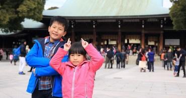【東京景點】明治神宮散策:交通&親子遊記彙整,東京原宿大森林看阿里山神木鳥居