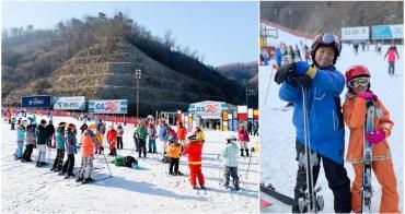 【韓國首爾滑雪】新手推薦!Elysian伊利希安江村滑雪場,簡單預約中文教練