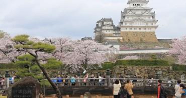 【姬路城】賞櫻重點整理:交通門票、拍攝點、置物櫃,世界文化遺產&日本四大國寶城