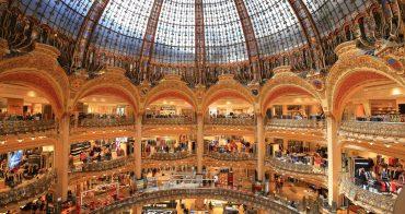 【巴黎老佛爺百貨】拉法葉百貨購物&退稅重點彙整,甜點美食推薦,精品菜市場逛街去