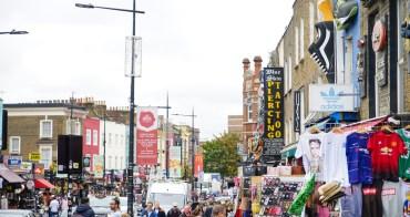 【倫敦景點】Camden Market 肯頓市集:倫敦必逛超大市集!特色服飾、手工藝品、紀念小物買不完