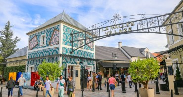 【巴黎Outlet】Vallee Village Outlet:必看交通建議、VIP折價券&熱門品牌全攻略!