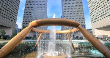 【新加坡】新達城&財富之泉:開放時間/交通,新加坡必逛超大購物商場,財源滾滾來