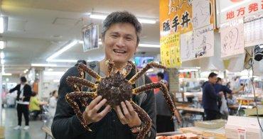 【北海道】釧路和商市場:必吃勝手丼&便宜新鮮帝王蟹推薦!交通和美食價位心得紀錄