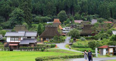 【京都】美山町一日遊(附交通攻略):京都美山小合掌村,在地美食&拍照定番點推薦!