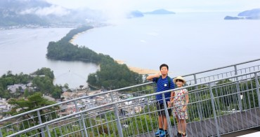 【京都景點】天橋立:必玩飛龍觀&傘松公園登山纜車、交通住宿與周邊景點攻略!