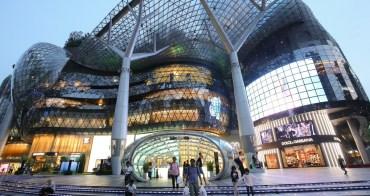 【新加坡】烏節路Orchard購物地圖:熱門必逛百貨,捷運交通與周邊推薦人氣飯店攻略