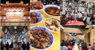 華西街夜市|小王煮瓜(原小王清湯瓜仔肉):米其林必比登推薦!必吃魯肉飯清湯瓜仔肉