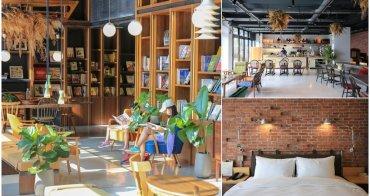 【台南住宿】U.I.J Hotel & Hostel 友愛街旅館:極致貼心用心,入住台南精華景點區