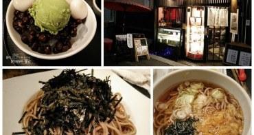 [日本東京跨年]巢鴨きりん跨年蕎麥麵(年越しそば),來日本過年就是要吃蕎麥麵