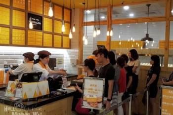 [林口三井outlet美食]Impression 安普蕾修sweets 起司塔(起士塔),來自日本神戶的超人氣美食