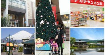 2018日本東京親子購物景點懶人包,東京必去必逛購物景點推薦