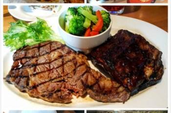台北松山區美食推薦~Texas Roadhouse德州鮮切牛排民生店,肋眼牛排鮮嫩多汁,美國最好吃的牛排