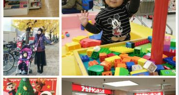 [東京嬰兒用品店推薦]五反田阿卡將本舖(Akachan),東京親子旅遊必排購物行程