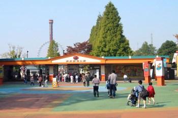 [東京親子景點]東武動物公園,結合動物園與遊樂園的綜合休閒樂園