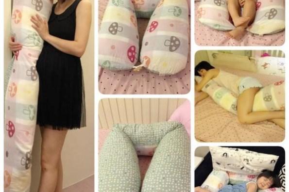 [孕期好物推薦] 懷孕必備~日本Hoppetta 蘑菇牌多功能孕哺長枕~讓妳孕期不靠腰
