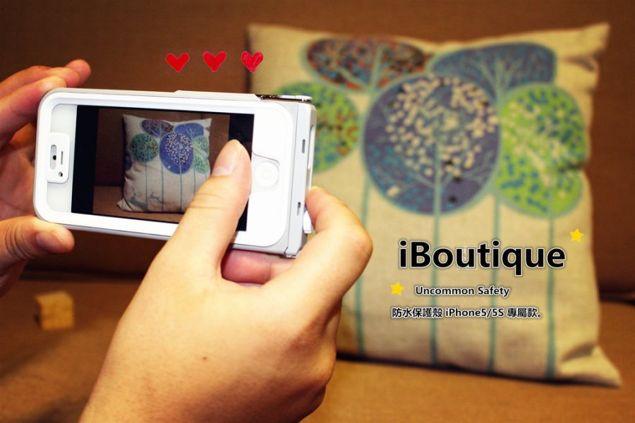 網路商店 | iBoutique Uncommon Safety 防水保護殼 iPhone5 / 5S 專屬款