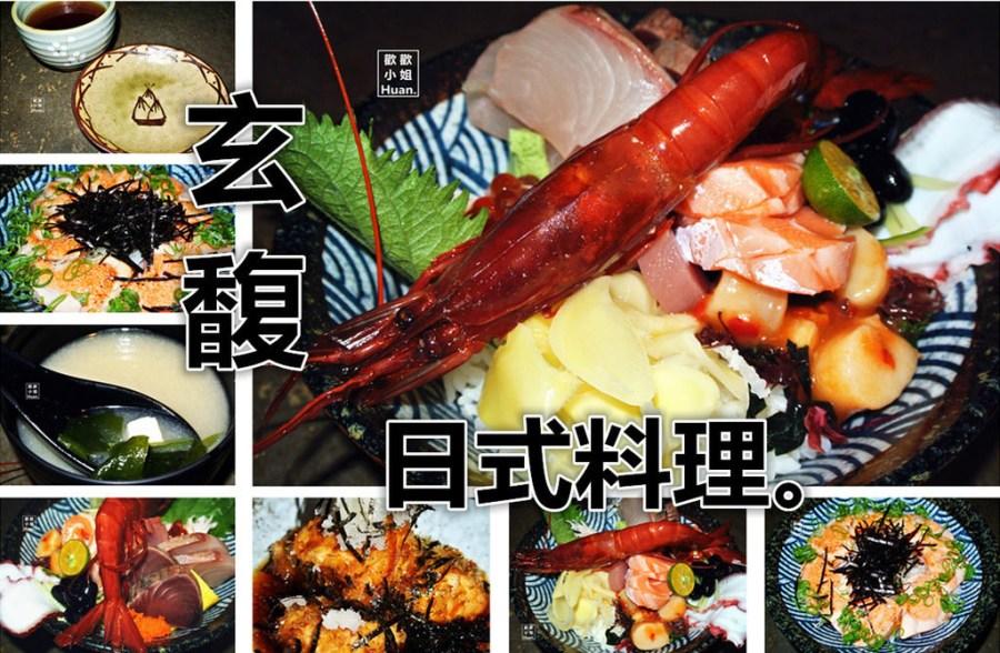 捷運內湖站美食 玄馥日式料理 簡餐 成功路美食 日本料理