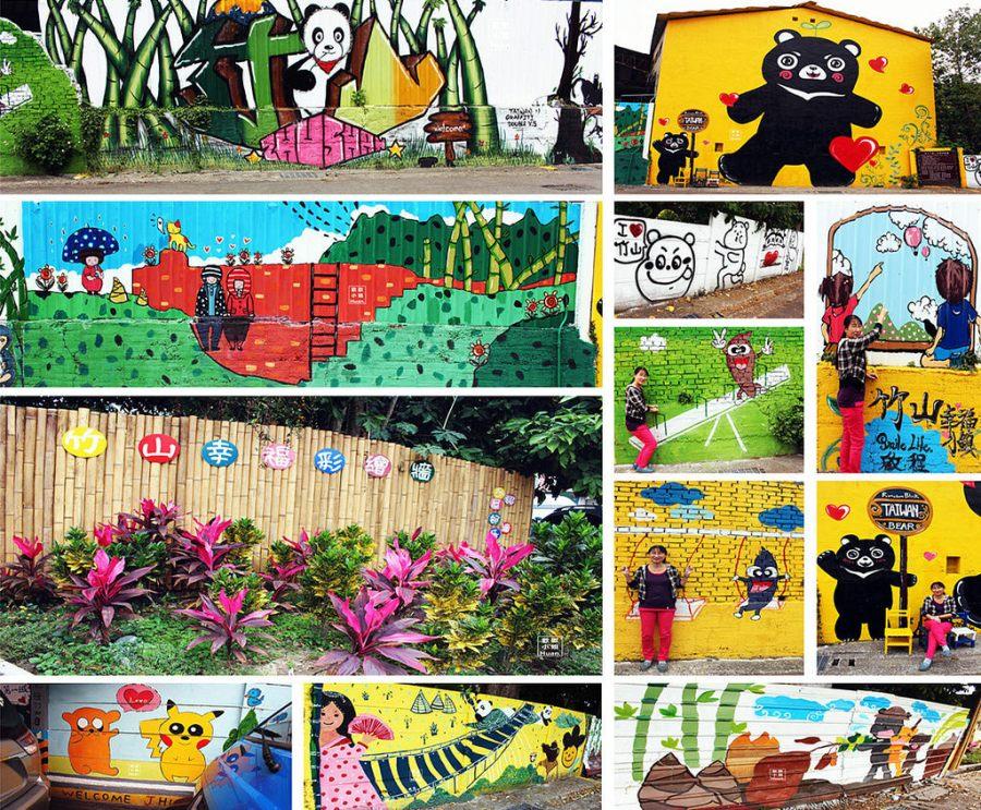 南投竹山景點 | 竹山熊幸福彩繪牆 竹山新亮點 南投彩繪牆亮麗登場