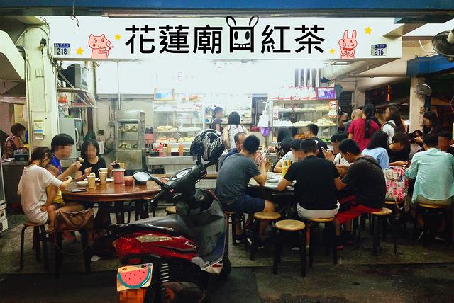 花蓮市美食 | 花蓮廟口紅茶 花蓮宵夜早餐 從早到晚都必吃的在地美味