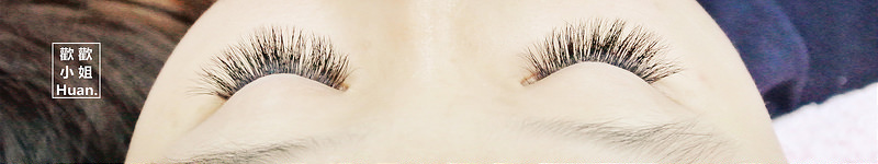 捷運新莊站美睫 | 漪美睫美容世界 新莊廟街 9D幻羽天使系列