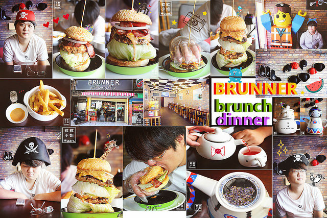 台北文山美食   Brunner brunch & dinner 世新大學美食 木柵美食 下巴脫臼大漢堡