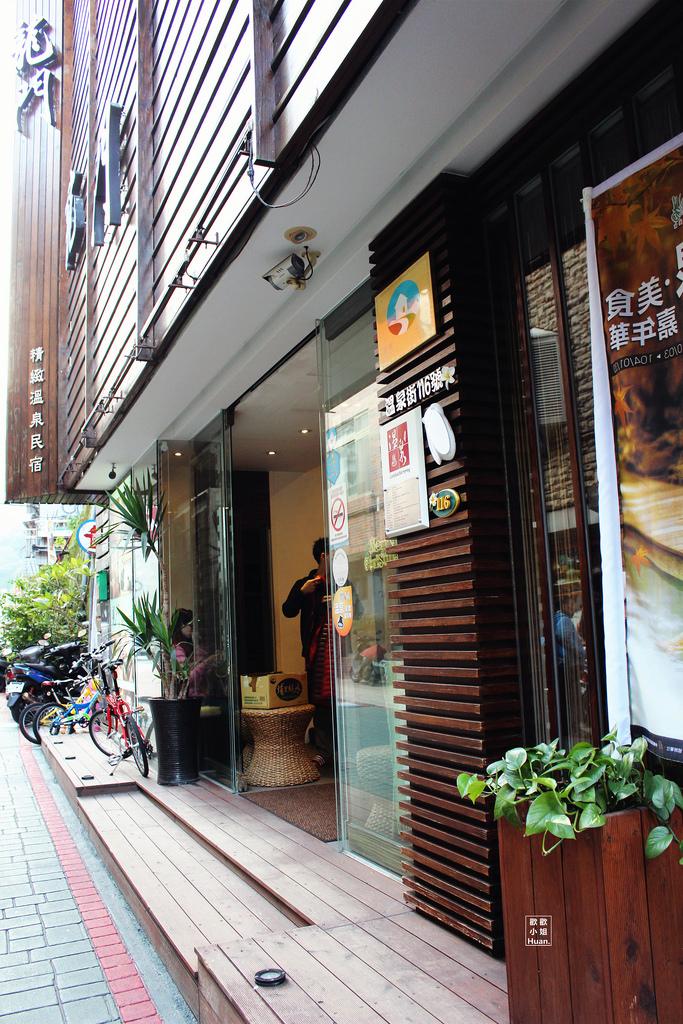 新北烏來泡湯 龍門精緻溫泉民宿 烏來泡湯推薦 雙人湯屋 每人只要200元 - 夢想環遊日本