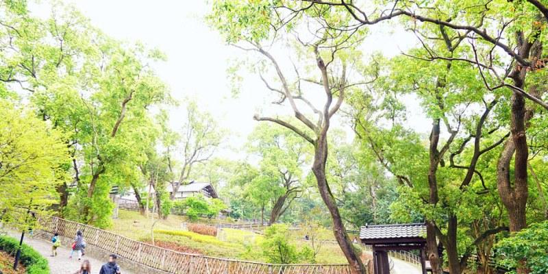 新北淡水景點   和平公園 一滴水紀念館 一棟從日本福井縣移築到台灣的百年木造古民家