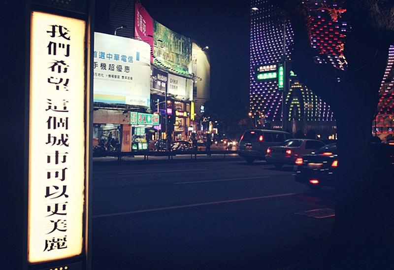 高雄前金景點 | 城市光廊 我們希望可以讓這座城市更美麗