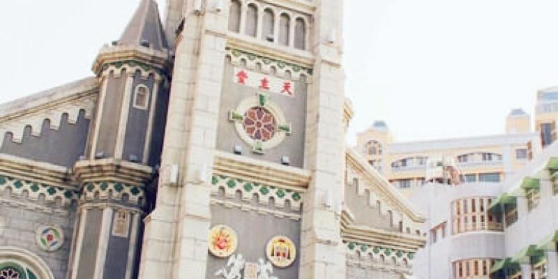 高雄苓雅景點   玫瑰聖母聖殿 玫瑰聖母堂 拍婚紗 預約導覽