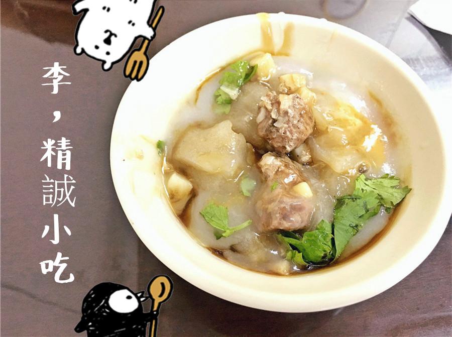 台中西區美食   李 精誠小吃 精誠路美食 在地小吃