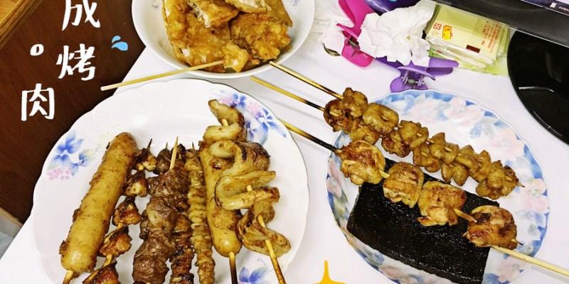 台中西區美食 ㄚ成烤肉 阿成烤肉之家 中美街串燒 向上市場宵夜 烤肉伯