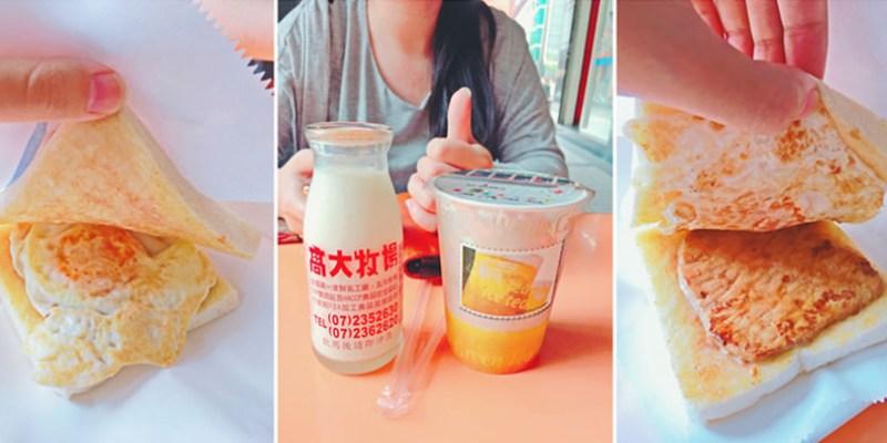 捷運雙連站美食 | 可蜜達炭烤吐司 Comida 林森北路早餐 肉蛋吐司