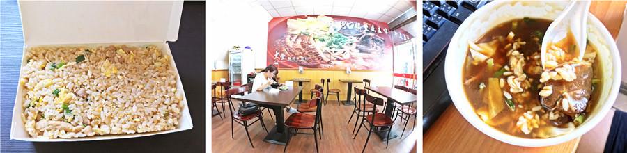 台中西區美食 | 大豐麵食專賣店 精誠路美食 手作寬麵 水餃 牛肉麵
