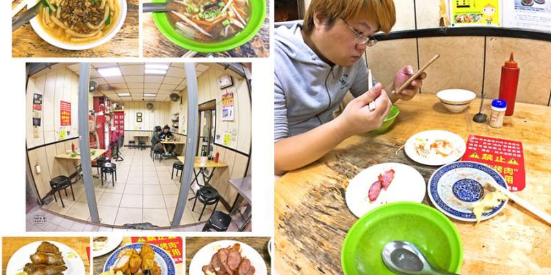 台中中區美食 中華路大麵羹 宵夜 中華路夜市古早味美食 在地小吃