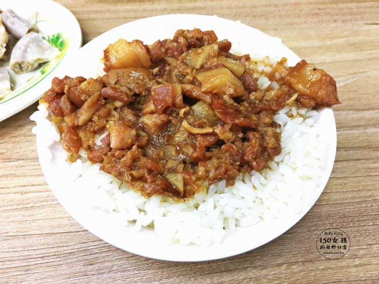 台中西區美食 忠明魯肉飯 24H營業 超便宜凌晨宵夜 開幕期間炒麵只要15元 魯肉飯25元