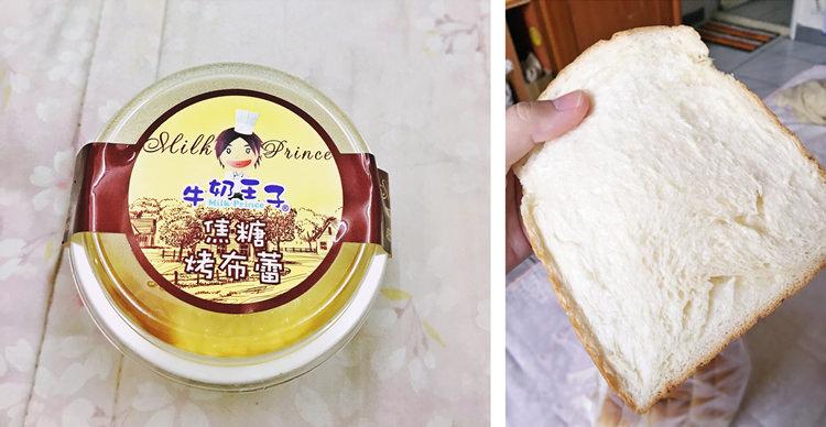 台中西區美食 牛奶王子手作坊 鮮奶土司 精誠路美食 牧場鮮乳直送 輕食 點心