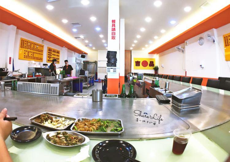 台中西區美食 樂林鐵板燒 向上路一段美食 滿300元即可外送 熱湯 飲料 冰淇淋 免費無限享用 多人套餐