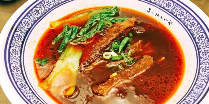 台中西區美食 段純貞 公益路上的美味牛肉麵 四川麻辣牛肉麵 花椒香氣好迷人 多款滷菜也超涮嘴