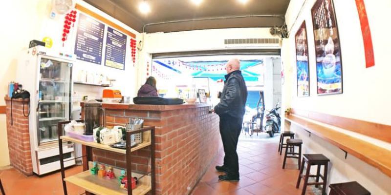 捷運圓山站美食   極極冷熱冰 Ji Dessert 古早味傳統手工道地 大龍夜市美食 甜湯 冰品 豆花 烤麻糬 甜品 滿390元即可外送