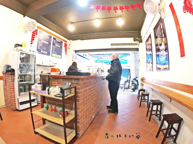 捷運圓山站美食 | 極極冷熱冰 Ji Dessert 古早味傳統手工道地 大龍夜市美食 甜湯 冰品 豆花 烤麻糬 甜品 滿390元即可外送