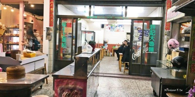 台中南屯美食 許記大魯麵 純手工蒸餃 麵飯熱湯樣樣有 用餐時段建議提早訂購 內用外帶都方便