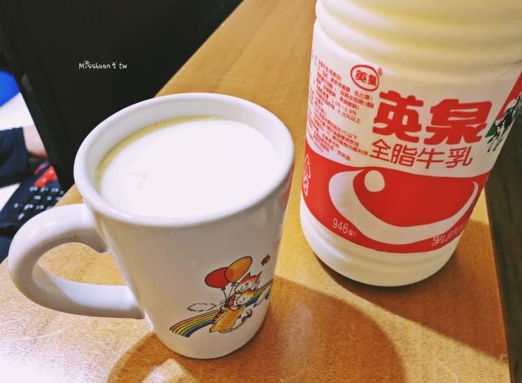 全聯福利中心 英泉全脂牛乳 口味很獨特的乳飲品 50元銅板價有找 946毫升 很像果汁牛奶那種調味乳滋味 價格超便宜